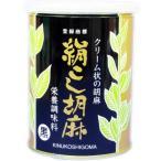 絹こし胡麻 黒 ( 500g )