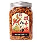 大橋珍味堂 ポット 柿の種 激辛味 ( 215g )