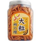 大橋珍味堂 ポット 大粒 柿の種 ( 200g )