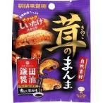 茸のまんま しいたけ 香ばし醤油味 ( 15g )