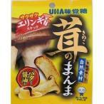 茸のまんま エリンギ バター醤油 ( 15g )