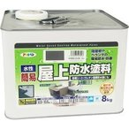 アサヒペン 水性簡易屋上防水塗料 グレー ( 8kg )/ アサヒペン