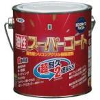 アサヒペン 油性スーパーコート 銀黒 ( 0.7L )/ アサヒペン