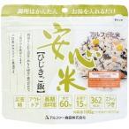 安心米 ひじきご飯 ( 100g )
