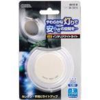 インテリアセンサーライト 丸型 白色 AN16-W ( 1コ入 )