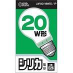 OHM シリカ電球 20W形 LW100V19W55/1P ( 1コ入 )