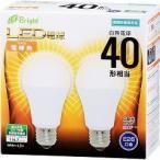 一般電球形 E26 40形相当 電球色 2個 4.8W 560lm 広配光 112mm E-Bright 密閉器具対応 LDA5L-G AS25 2P 06-3171