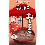 アマノフーズ おしるこ ( 3食入 )/ アマノフーズ