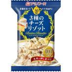 アマノフーズ ビストロリゾット 3種のチーズのリゾット ( 24g*1食入 )/ アマノフーズ ( レトルト インスタント食品 )