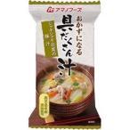 アマノフーズ おかずになる具だくさん汁 シャキシャキ白菜の豚汁 ( 17.5g*1食入 )/ アマノフーズ