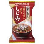 アマノフーズ 味わうおみそ汁 しじみ ( 17.0g*1食入 )/ アマノフーズ