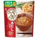 アマノフーズ うちのおみそ汁 赤だしなめこ ( 5食入 )/ アマノフーズ