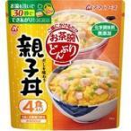 アマノフーズ お茶碗どんぶり 親子丼 ( 4食入 )/ アマノフーズ