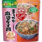アマノフーズ お茶碗どんぶり まろやか麻婆なす丼 ( 4食入 )/ アマノフーズ