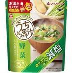 アマノフーズ 減塩 うちのおみそ汁 野菜 ( 5食入 )/ アマノフーズ