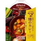 アマノフーズ 畑のカレー たっぷり野菜と鶏肉のカレー ( 1食入 )/ アマノフーズ