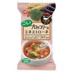 アマノフーズ 食べる温野菜スープ ごろっとブロッコリーのミネストローネ ( 1食入 )/ アマノフーズ