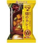 アマノフーズ 畑のカレー たっぷり野菜と鶏肉のカレー ( 1食 )/ アマノフーズ