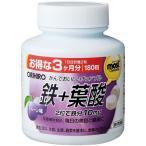 モストチュアブル 鉄+葉酸 プルーン味 ( 180粒入 )/ モスト(MOST) ( 食品 サプリ サプリメント 鉄 )