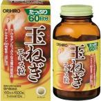 玉葱エキス粒徳用 ( 約600粒入 )/ オリヒロ(サプリメント) ( サプリ サプリメント タマネギエキス )