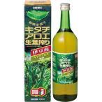 キダチアロエ生葉搾り ( 720mL ) ( サプリ サプリメント キダチアロエエキス )