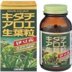 キダチアロエ生葉粒 ( 約360粒入 )/ オリヒロ(サプリメント) ( サプリ サプリメント アロエエキス )