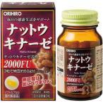 ナットウキナーゼ ( 60粒入 )/ オリヒロ(サプリメント) ( サプリ サプリメント )