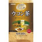 お徳用ウコン茶 ( 1.5g*60包入 ) ( ウコン茶 お茶 )