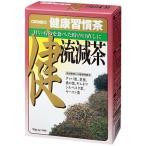 目的別健康習慣茶 糖流減茶 ( 3g*30包入 )/ オリヒロ ( グァバ茶 お茶 )