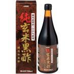 純玄米黒酢 ( 720mL )/ オリヒロ ( 黒酢 玄米 )