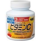 (アウトレット)【訳あり】モスト チュアブル ビタミンC ( 180粒 )/ モスト(MOST)