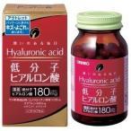 (アウトレット)【訳あり】低分子ヒアルロン酸カプセル ( 120粒 )/ オリヒロ(サプリメント) ( オリヒロ 低分子ヒアルロン酸 カプセル サプリメント )