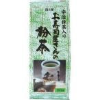国太楼 宇治抹茶入りお寿司屋さんの粉茶 ( 150g )
