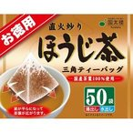 国太楼 直火炒りほうじ茶 お徳用 ( 50袋入 ) ( お茶 )