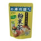 国太楼 お寿司屋さんの粉末茶 ( 50g )