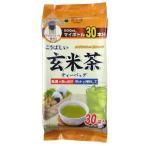 ポット用玄米茶 ティーバッグ ( 30包入 ) ( 玄米茶 お茶 )