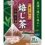 国太楼 上焙じ茶 三角ティーバッグ ( 20袋入 ) ( お茶 )