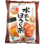 国太楼 水出しほうじ茶 ティーバッグ ( 50袋入 ) ( お茶 )