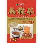 国太楼 ウーロン茶 チャイナ40 ティーバッグ ( 40袋入 ) ( 烏龍茶 ウーロン茶 お茶 )