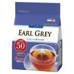 アバンス アールグレイ紅茶 三角ティーバッグ ( 50包 )/ アバンス ( アバンス アールグレイ紅茶 紅茶 )