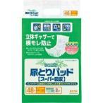 エルモア いちばん 尿とりパッド スーパー吸収 ( 48枚入 ) /  エルモア いちばん ( 大人用 紙おむつ 介護 )