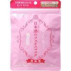 菊正宗 日本酒のフェイスマスク 高保湿 ( 7枚入 )