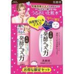 黒糖精 うるおい化粧水 ( 180mL )/ 黒糖精