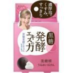 黒糖精 うるおい石けん ( 100g )/ 黒糖精