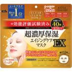 クリアターン 超濃厚保湿マスク EX ( 40枚入 )/ クリアターン