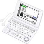 カシオ電子辞書 エクスワード XD-SC4300 ( 1台 )/ エクスワード(EX-word)