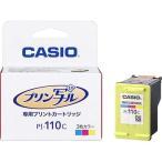 カシオ プリン写ル専用プリントカートリッジ PI-110C ( 1コ入 )