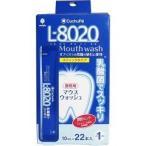 クチュッペ L-8020 爽快ミント スティックタイプ ( 10mL*22本入 )/ クチュッペ(Cuchupe)