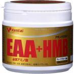 ケンタイ EAA+HMB K5108 ( 180g )/ kentai(ケンタイ) ( サプリ サプリメント アミノ酸 )