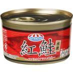 キョクヨー シーマルシェ 紅鮭水煮 ( 213g )/ シーマルシェ